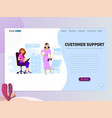 concept customer service department for website vector image vector image