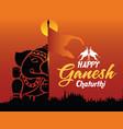 happy ganesh chaturthi vector image vector image