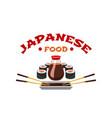 icon for japanese sushi cuisine restaurant