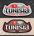 logo for tunisia vector image vector image