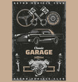vintage colored classic garage service poster vector image vector image