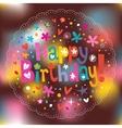Happy Birthday 5 vector image vector image