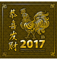 Happy Chinese new year 2017 card is gold rooster vector image vector image