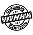 birmingham black round grunge stamp vector image vector image