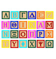 block letter in greek vector image