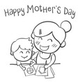 mother day style hand draw vector image vector image