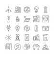 set female icons 12 vector image