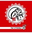 Year Of Monkey Postcard vector image vector image