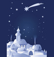 christmas village winter laqndscape vector image vector image
