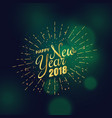 golden 2018 new year greeting background design vector image vector image