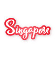 singapore - handwritten name of the singapore vector image