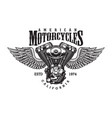 vintage monochrome motorcycle emblem vector image vector image