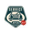 car service logo open 24 7 auto repair vintage vector image vector image