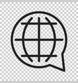 choose or change language icon on isolated vector image
