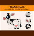 cute cow cartoon complete the puzzle vector image vector image
