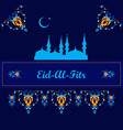 muslim community festival eid al fitr eid mubarak vector image vector image
