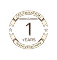 realistic one years anniversary celebration logo vector image vector image