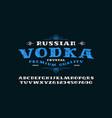 serif font and vodka label vector image