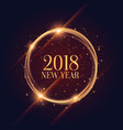 shiny 2018 new year frame with sparkles background vector image vector image