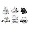 unicorns cute hand drawn lettering poster vector image