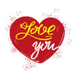love you text on the background of the heart on vector image