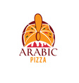 arabic pizza design template vector image vector image