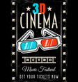 cinema retro poster with 3d glasses vector image vector image