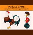 cute rooster cartoon complete the puzzle vector image