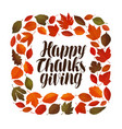 happy thanksgiving greeting card holiday banner vector image
