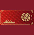 horizontal 2020 chinese new year rat red vector image vector image