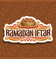 logo for ramadan iftar party vector image vector image