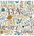 Tea seamless tile vector image vector image
