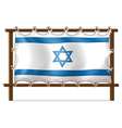 A wooden frame with the Israel flag vector image vector image