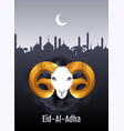 Eid al adha text greeting card gold ram head of