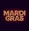 mardi gras background carnival vintage vector image