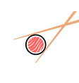 sushi logo fish food japan restaurant japanese vector image vector image