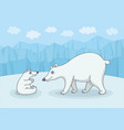 white polar bear with cub vector image