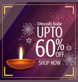 amazing diwali sale discount with glowing diya vector image