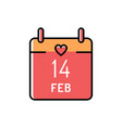 calendar icon 14 february valentines day love vector image vector image