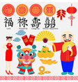 Chinese New Year Icon Set vector image vector image