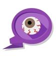 Flat eye vector image vector image