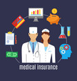 health insurance healthcare medicine vector image