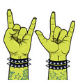 element for punk rock festival poster or halloween vector image