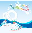 happy songkran day in thai word thai jasmine and r vector image vector image