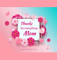 mother s day greeting card with square frame and vector image vector image