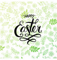 vintage greeting card for easter hand drawn vector image