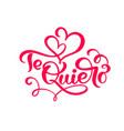calligraphy red phrase te quiero on spanish - i vector image