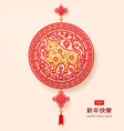 china holiday zodiac sign hanging metal ox decor vector image vector image