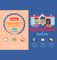 school theme set of posters vector image