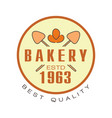 bakery best quality logo template estd 1963 vector image